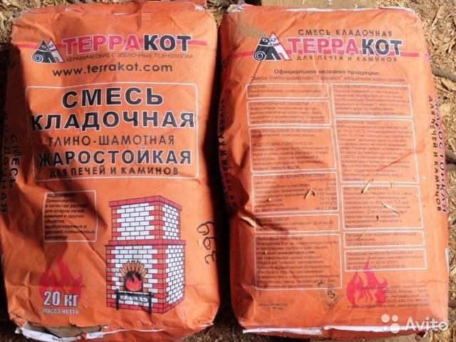 Кладочная смесь: сухая теплая смесь для пеноблоков, цветная монтажно-кладочная продукция м-200, глино-шамотная «терракот» 20 кг