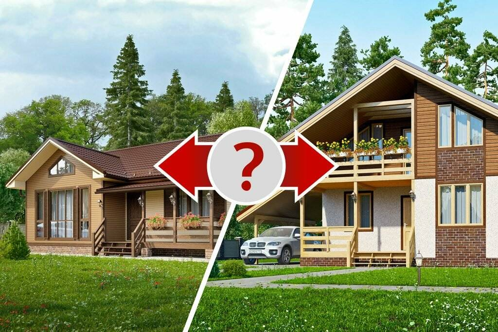 Одноэтажный или двухэтажный дом построить? плюсы и минусы каждого решения.