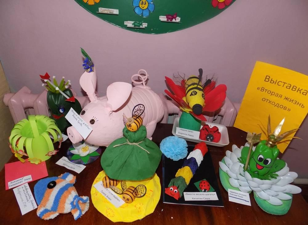 Вторая жизнь мусора. переработка бытовых отходов