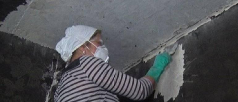 Уборка после пожара: как отмыть сажу и копоть