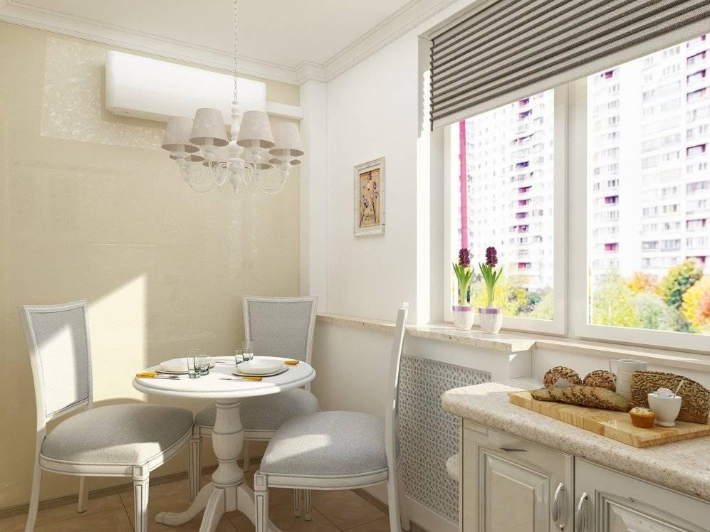 Кухонный стол в хрущевке — как разместить? лучшие идеи