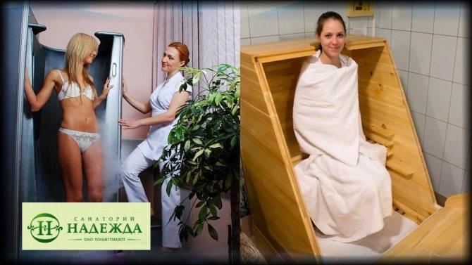 Где сделать криотерапию в москве: какими аппаратами делают, показания и противопоказания