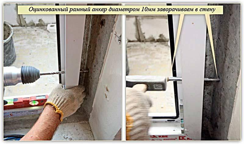 Установка пластиковых окон в деревянном доме: инструкция монтажа своими руками