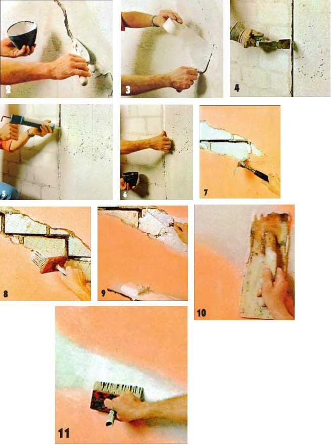 Как снять обои со стен: инструкции для всех случаев