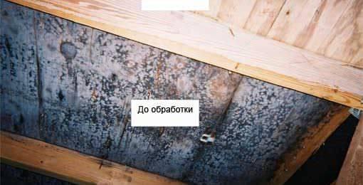 Холодный пол в бане – варианты решения проблемы, утепление