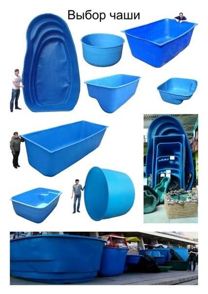 Бассейн из полипропилена своими руками - инструкция по выполнению основных работ