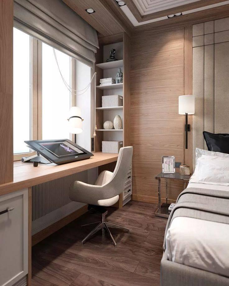 Спальня-кабинет (55 фото): дизайн комнаты с рабочим местом, как выбрать компьютерный стол и разделить помещение на зоны
