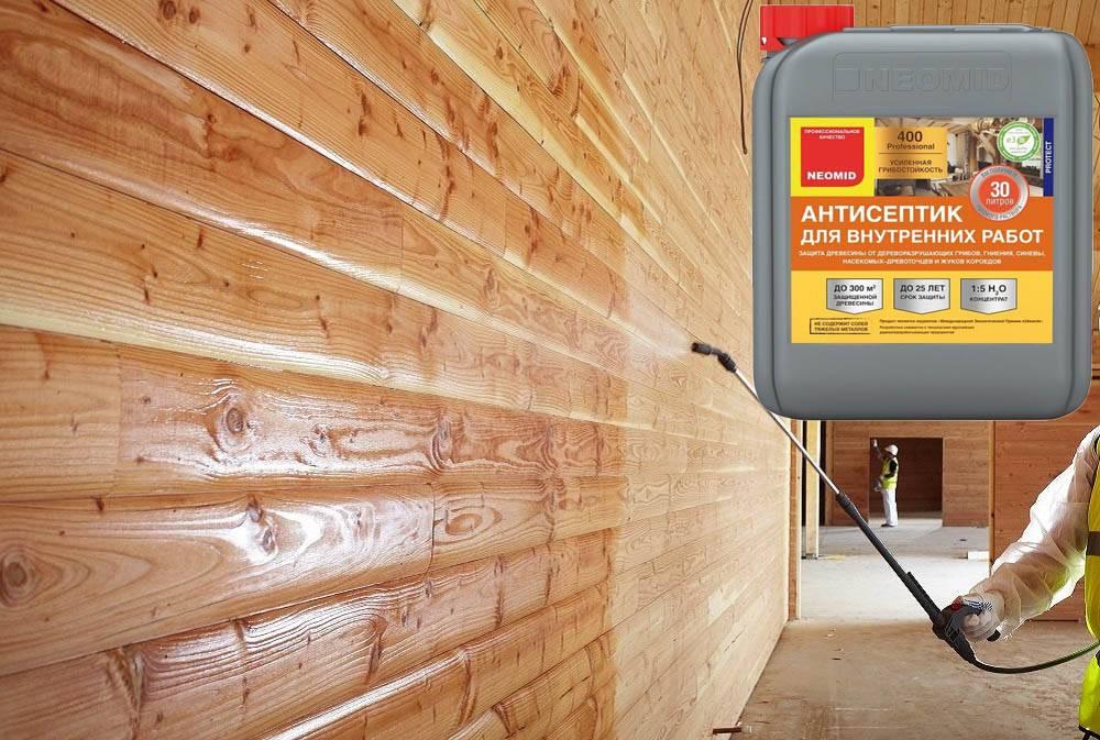 Чем обработать древесину от гниения и влаги? обработка досок защитой от гниения в земле и на улице. какие средства от проникновения влаги применяют?