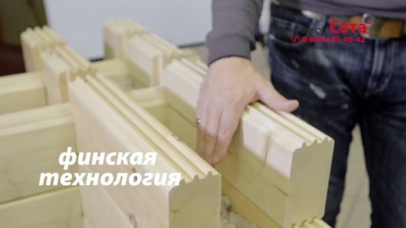 """Что собою представляет технология строительства домов из двойного бруса - разбираемся в """"за"""" и """"против"""""""