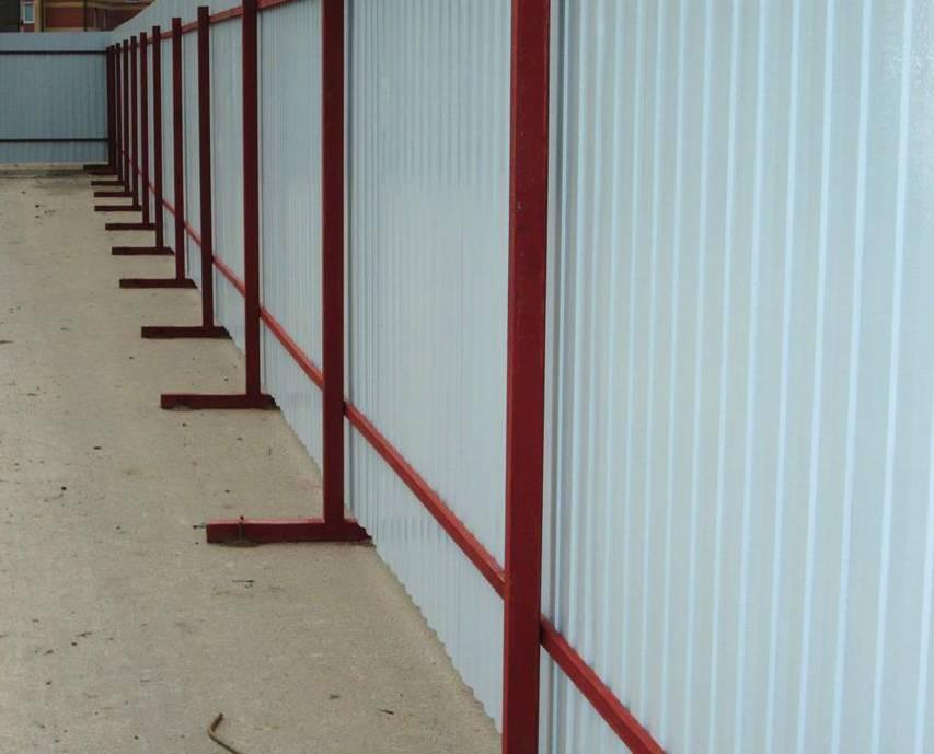 Временные ограждения строительной площадки: установка и устройство