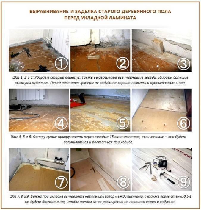 Демонтаж плинтуса - простые способы и пошаговая инструкция