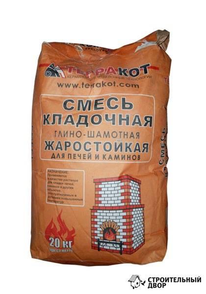 Смесь «Терракот» для печей и каминов — выбор настоящего мастера!