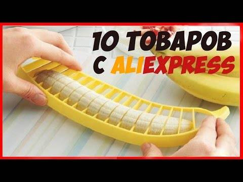 15 лучших товаров недели с aliexpress. сверхкомпактный стол