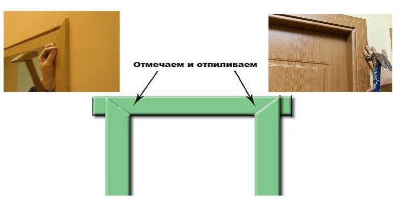 Как установить обналичку на межкомнатные двери: можно ли поставить, как это сделать правильно, например, прибить гвоздями или крепить саморезами, как запилить стыки?