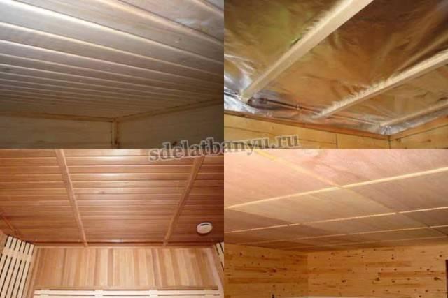 Как выполнить потолок в бане своими руками: материалы и технологии