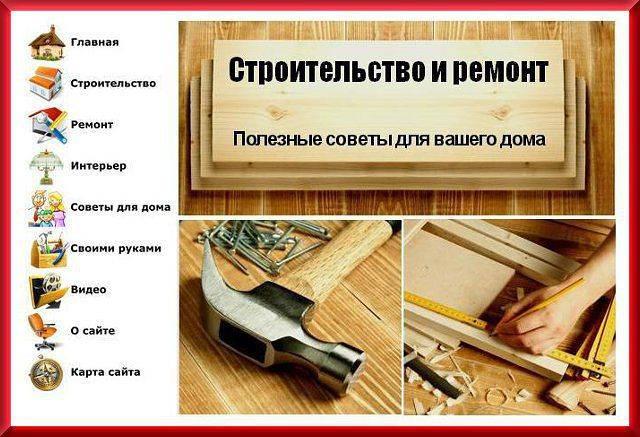 С чего начать ремонт квартиры (комнаты) своими руками | советы хозяевам.рф
