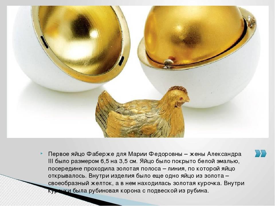 Баня в форме яйца