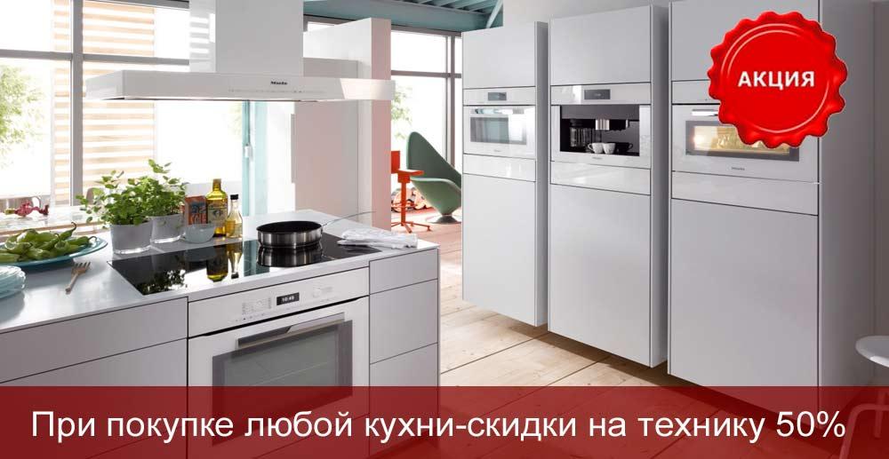 Главные советы как выбрать кухню и не упустить из внимания детали