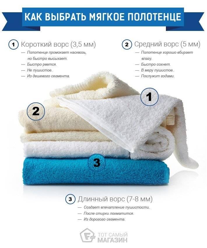 Банные полотенца [как выбрать]: характеристики материалов и размеров
