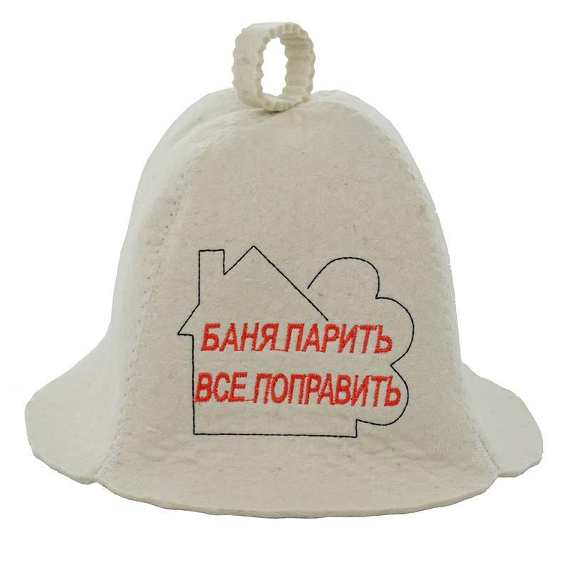 Выкройка шапки для бани и сауны своими руками - стандартные и оригинальные решения