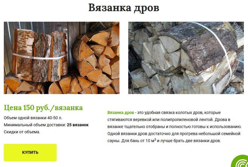 Как разжечь сырые дрова?