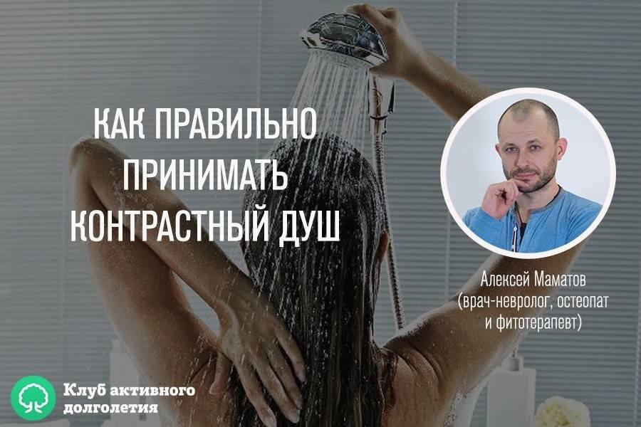 Контрастный душ: польза, вред и особенности