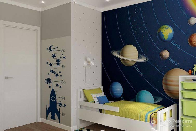 Детская комната в стиле космос