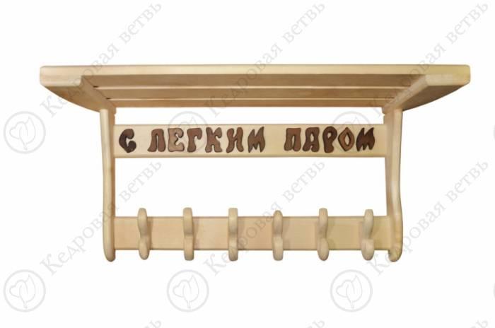 Особенности изготовления вешалки в баню из дерева