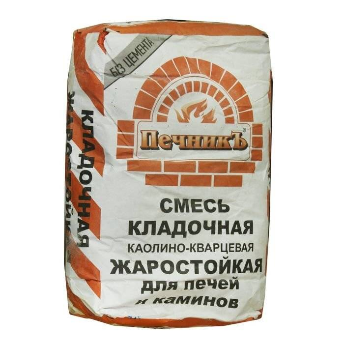 Купить сухая смесь для кладки печей и каминов печникъ, 18кг цена в екатеринбурге