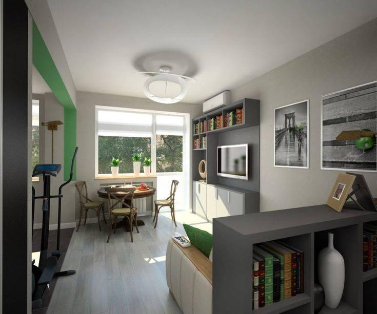 Дизайн квартиры хрущевки. оформление интерьера в хрущевке. фото