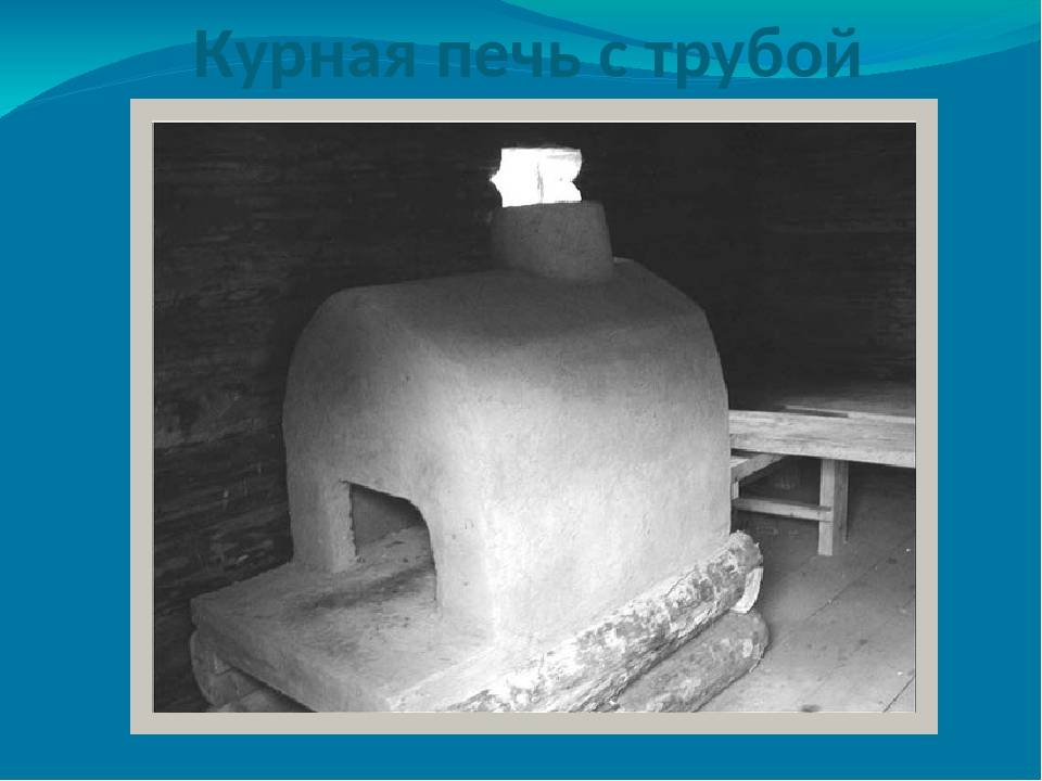 Посуда древней руси