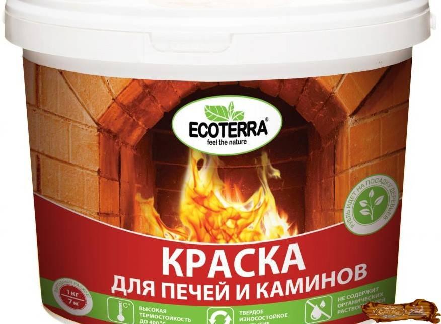 Термостойкие краски для печей и каминов: рейтинг лучших жаропрочных составов