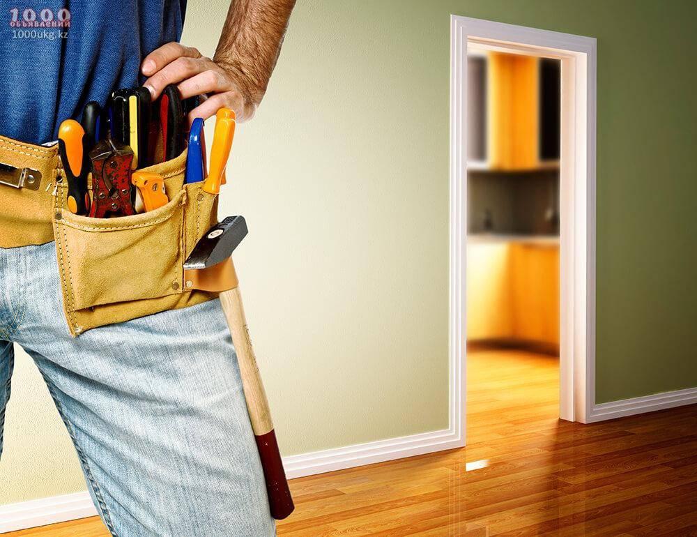 С чего начинать ремонт в пустой квартире? как выбрать вид ремонта