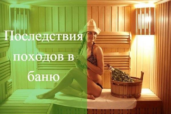 Нагрузка дляразгрузки, илиособенности спортивной парилки. новости спорта белгорода