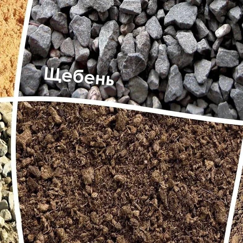 Что использовать вместо щебня? битый шифер и керамзит. чем заменить его в бетоне и можно ли использовать кирпич в бетонном растворе для фундамента?