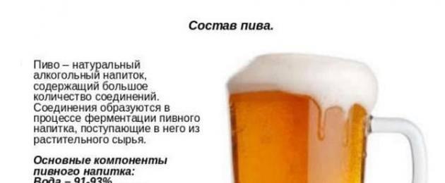 Пиво в бане — пить или не пить?