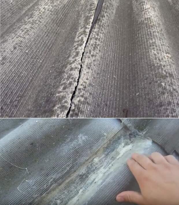 Как и чем заделать трещину в шифере на крыше (заделка дырки)
