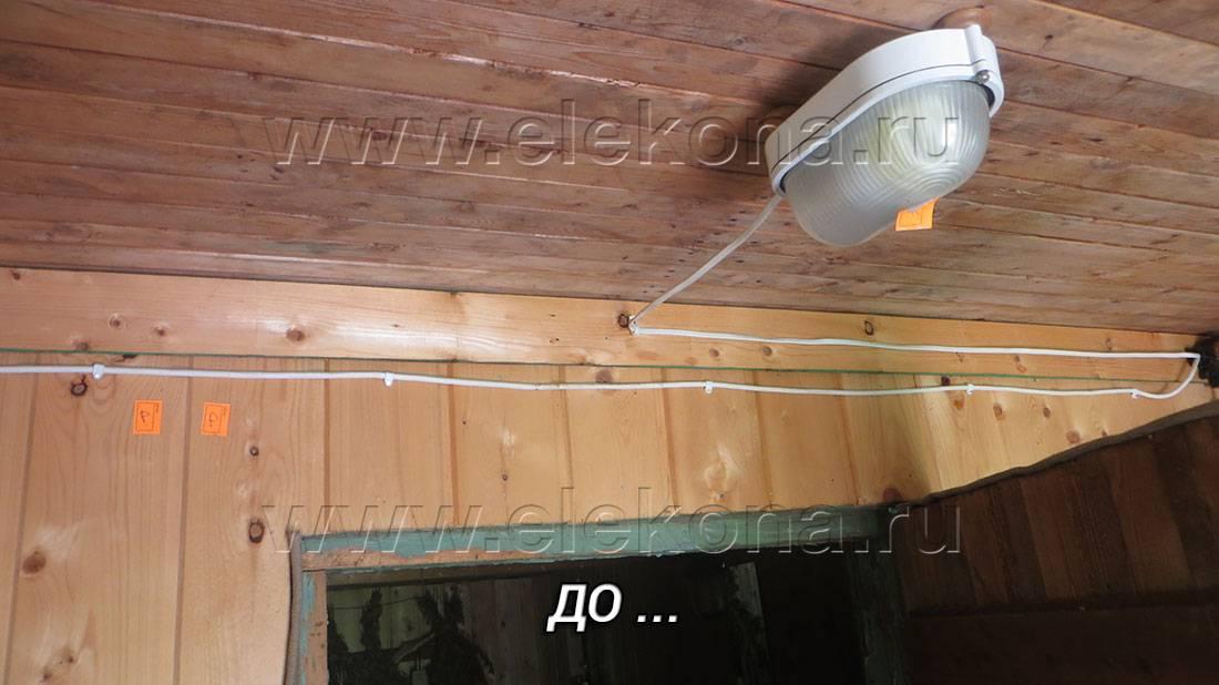 Электричество в  бане, правила монтажа и эксплуатации
