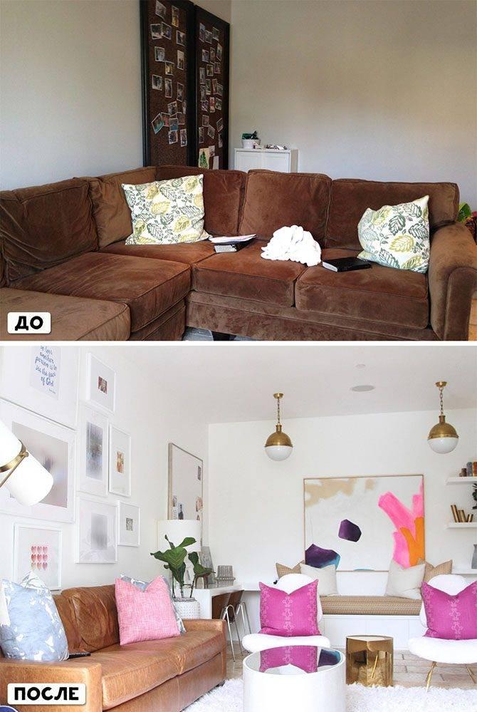 Как обновить интерьер за 1 день: 27 лайфхаков от дизайнера, которая 10 лет работала во франции! - ✉