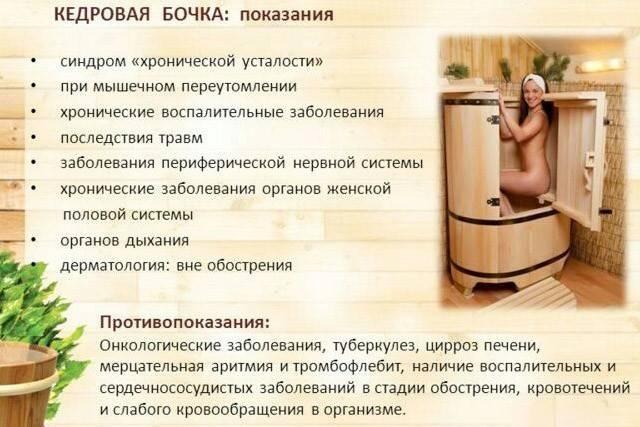 Как похудеть в бане (сауне), правильно и с пользой для здоровья