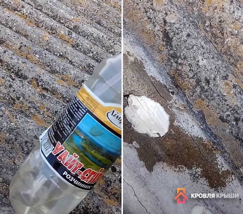 Чем заделать трещину в шифере на крыше дома снаружи: 7 способов ремонта
