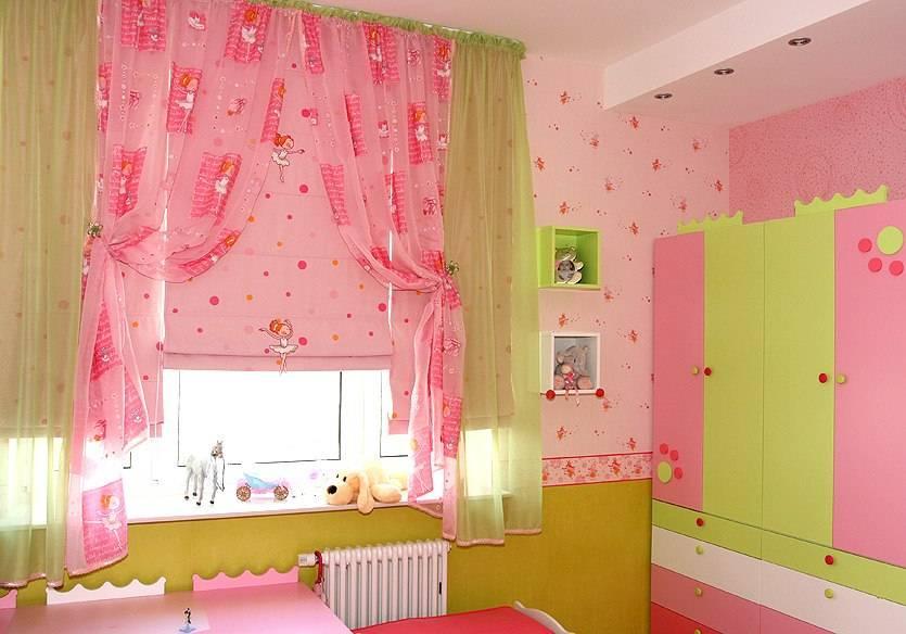 Шторы в детскую комнату для девочки: современные варианты