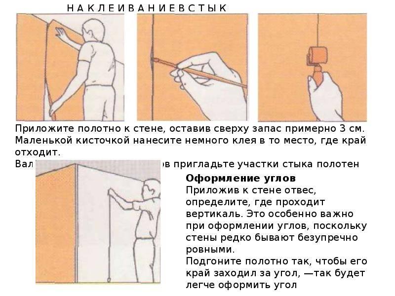 Как снять моющиеся обои со стены: каким образом можно быстро удалить старое покрытие, чем легко будет содрать поклейку на кухне?