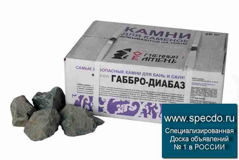 Габбро-диабаз: свойства камня для бани, тонкости применения для сауны