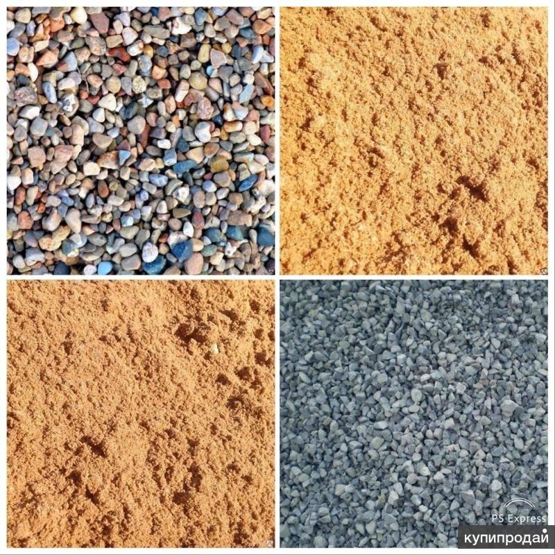 Песчано-гравийная смесь — плюсы и минусы