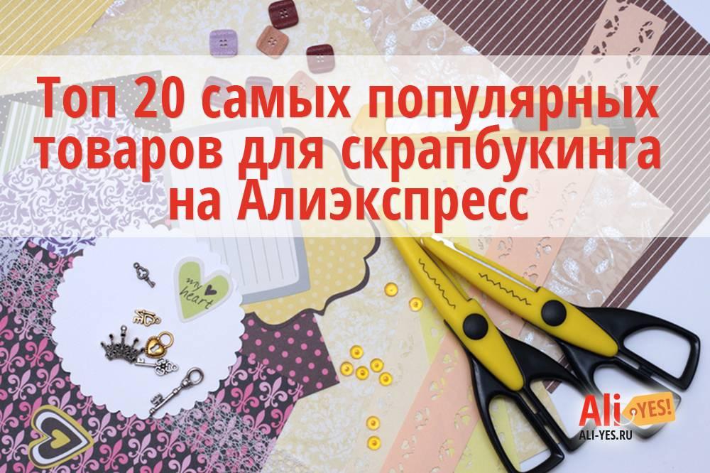 Топ-50 товаров с алиэкспресс для квартиры вашей мечты! [#2019]