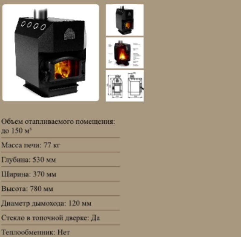 Печь профессора бутакова «гимназист» — как правильно выбрать?