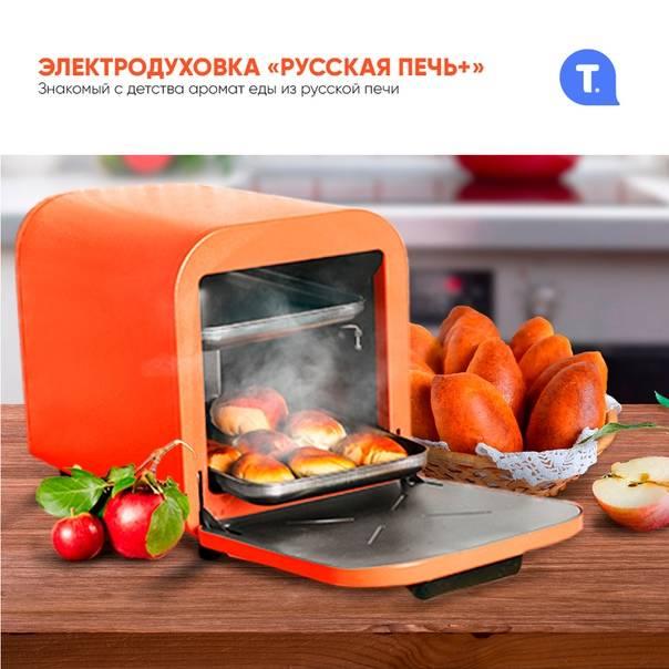 Электродуховка «русская печь»: отзывы, инструкция, рецепты и особенности эксплуатации