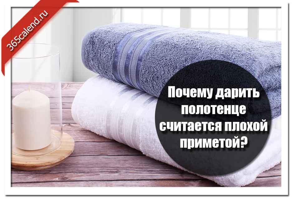 12 лучших полотенец