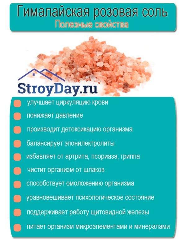 ✅ польза и вред соляной бани: почему надо строить именно ее? - ?все о соляных пещерах, саунах и банях ⚜⚜⚜